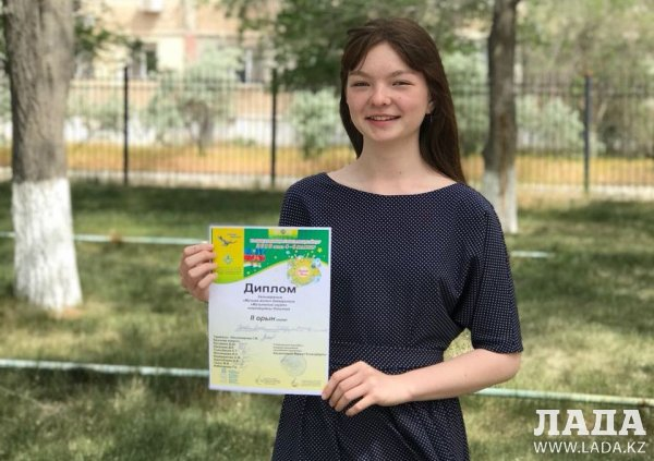Скрипач из Актау завоевал гран-при международного конкурса