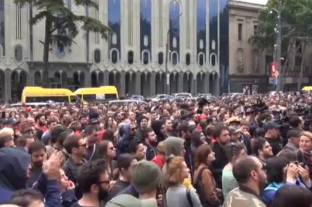В Тбилиси проходят акции протеста