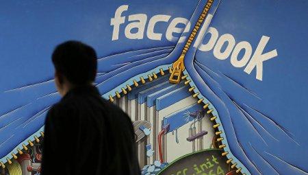 Данные ещё трех миллионов пользователей Facebook оказались в свободном доступе