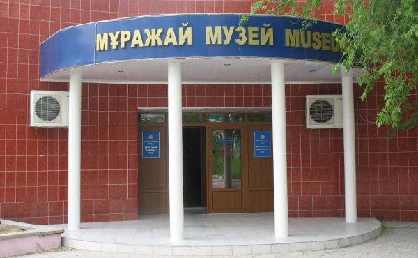 Жителей Актау приглашают провести ночь в музее