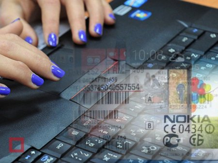 Как привязать IMEI-код телефона к ИИН