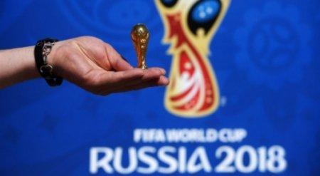 Казахстанцам упростили посещение ЧМ по футболу в России