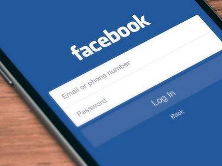 В Facebook появится функция отправки голосовых сообщений
