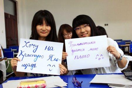 Каждый пятый студент едет учиться в Китай или Россию