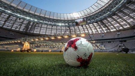 Путин пригласил Назарбаева на открытие чемпионата мира по футболу