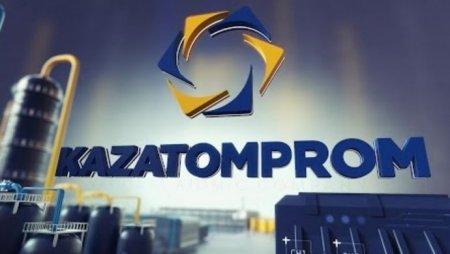 Казахстан хочет продать 25% крупнейшей в мире урановой компании «Казатомпром»