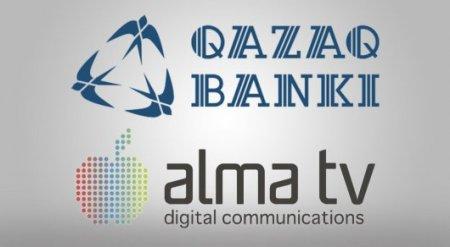 С Алма-ТВ через суд требуют залог под многомиллиардный кредит Qazaq Banki