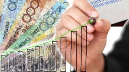 Сохранность пенсионных накоплений в Казахстане гарантирует государство
