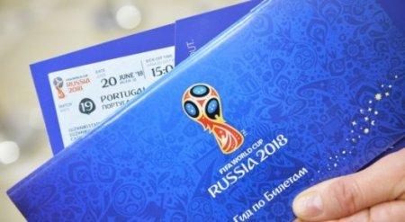 В России посчитали, сколько казахстанцев запланировали поездку на ЧМ по футболу