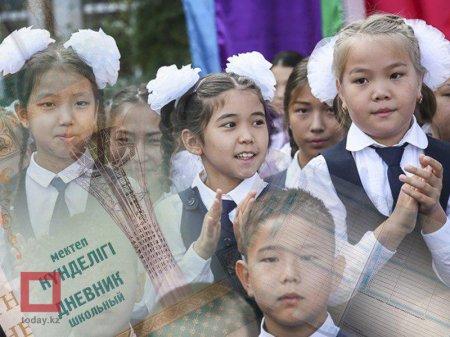 В школы теперь будут принимать пятилетних детей в Казахстане