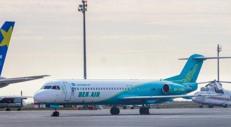 Пьяный дебош в самолете Шымкент - Астана: Bek Air ищет свидетелей