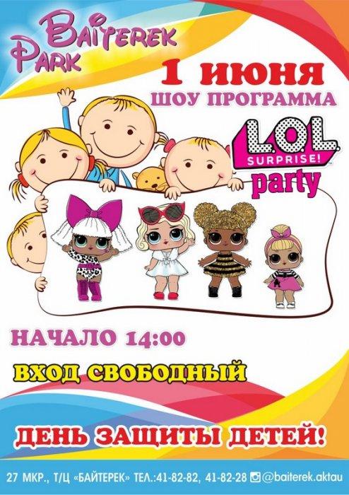 Программа праздничных мероприятий в День защиты детей в Актау
