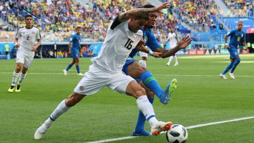Обзор девятого дня Чемпионата мира по футболу 2018