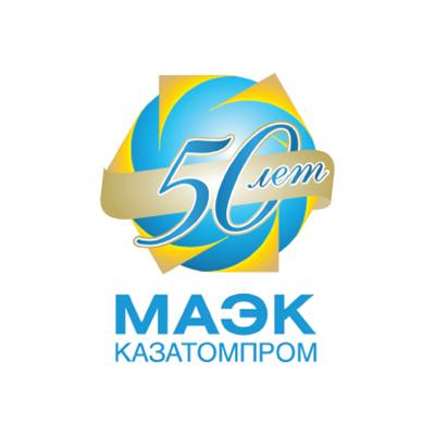Программа празднования 50-летия МАЭКа