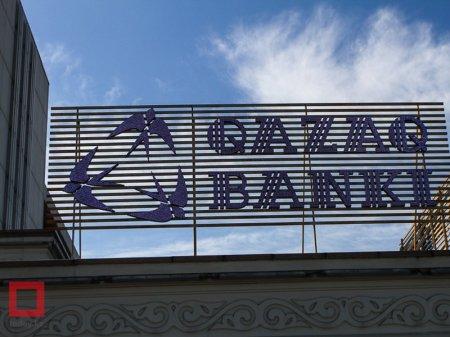 Акционер Qazaq Banki Бахыт Ибрагим экстрадирован из Германии