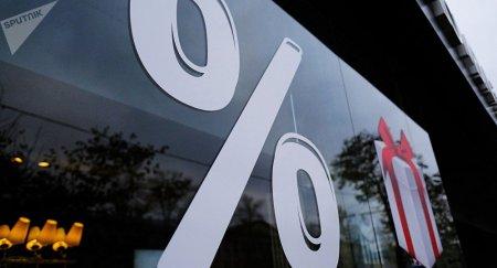 Нацбанк Казахстана снизил базовую ставку до 9%