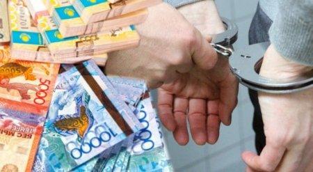 Ущерб от коррупции подсчитали в Казахстане