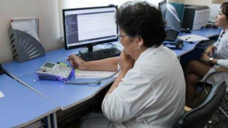 Минздрав открыл горячую линию по вопросам профилактики менингита