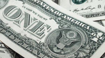 """""""Грязные деньги"""": О заразных купюрах рассказали ученые"""