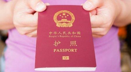 Слухи об отмене виз для граждан Китая прокомментировали в МИД РК