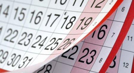 Сколько дней казахстанцы отдохнут в июле