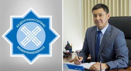 "Арестован вице-президент АО ""Кедентранссервис"""