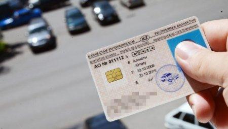 В РК могут прекратить выдачу водительских удостоверений