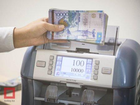 Кому теперь доверят свои пенсии жители Казахстана
