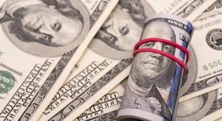 Всемирный банк прогнозирует провал доллара