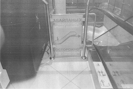 В ТРК «Актау» прокомментировали инцидент с эскалатором
