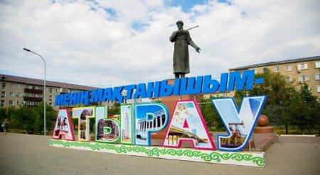 В каком регионе Казахстана больше говорят на казахском языке