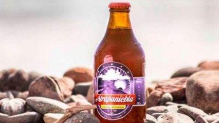 В Чили научились варить пиво из тумана