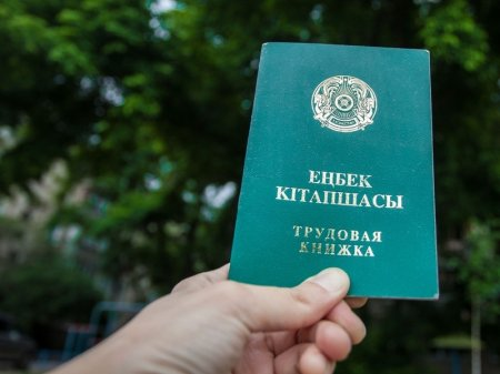 Казахстан вошел в десятку стран с худшими условиями труда