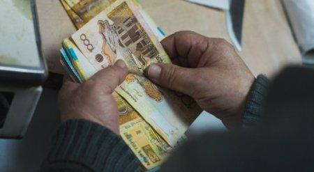 """Менингит, лихорадка и глисты - о """"подарках"""" на тенговых банкнотах рассказали в КООЗ"""