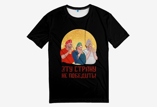Ставшие мемом болельщики в кокошниках попали на футболки