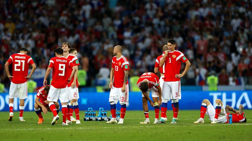 Обзор 24-го дня Чемпионата мира по футболу 2018