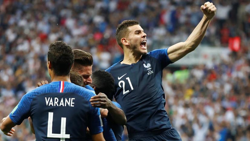 Франция стала победителем Чемпионата мира по футболу-2018