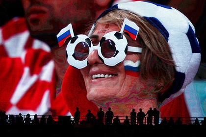 Россия заработала сотни миллиардов на чемпионате мира