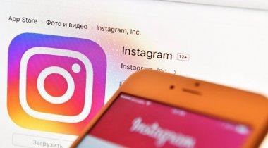 В Instagram появилась новая функция