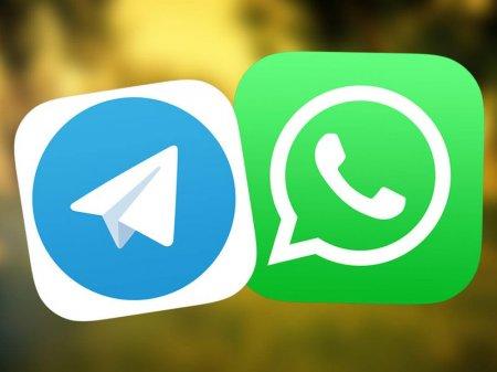 WhatsApp запустил аналог каналов Telegram
