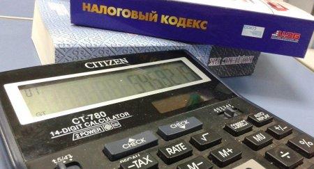 Назарбаев подписал закон о снижении налога для казахстанцев с маленькой зарплатой