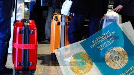 Этническим казахам упростят порядок получения гражданства Казахстана
