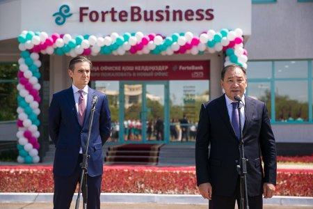 ForteBank открыл филиал нового поколения в Актау