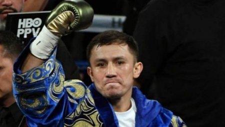 Официально объявлено о бое за отобранный у Головкина титул чемпиона мира