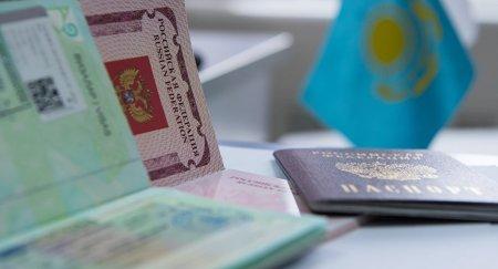 Россия упростит получение вида на жительство: ожидать ли оттока из Казахстана