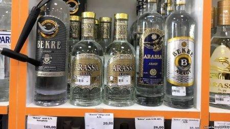 Алкогольные напитки запретили продавать в Туркменистане