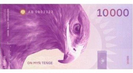 Рассылку с фиолетовыми 10 тысячами тенге прокомментировали в Нацбанке