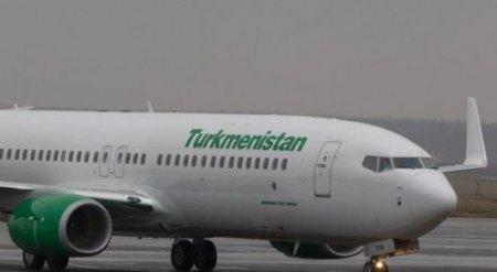 Родственники президента Туркменистана сняли с рейса 160 пассажиров, чтобы улететь самим - СМИ