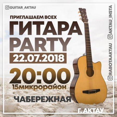В Актау пройдет Гитара Party