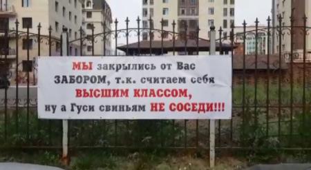 """""""Гуси свиньям не соседи"""". Автора провокационного плаката задержали в Астане"""